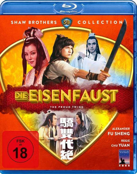 Die Eisenfaust [Blu-ray]