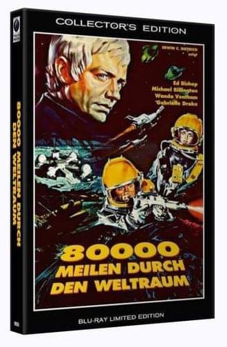 80.000 Meilen durch den Weltraum - grosse Hartbox [Blu-ray]