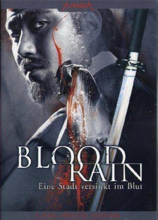 Blood Rain [DVD]