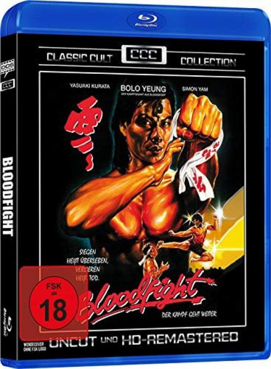 Bloodfight (Classic Cult Collection) [Blu-ray]