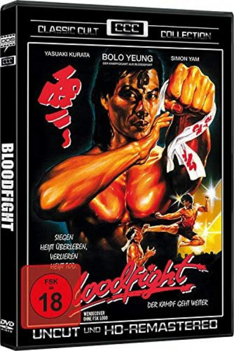 Bloodfight (Classic Cult Collection) [DVD]