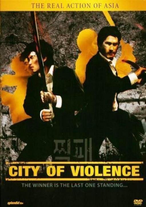 City of Violence - Vanilla [DVD]