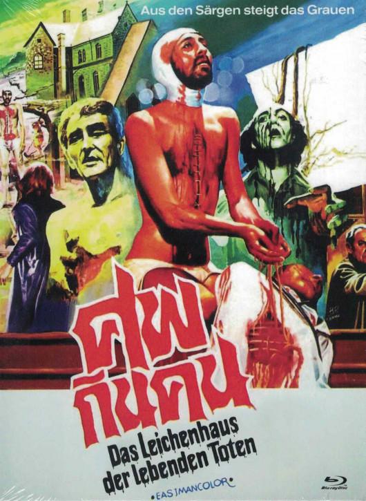 Das Leichenhaus der lebenden Toten - Eurocult Collection #41 - Mediabook - Cover I [Blu-ray+DVD]