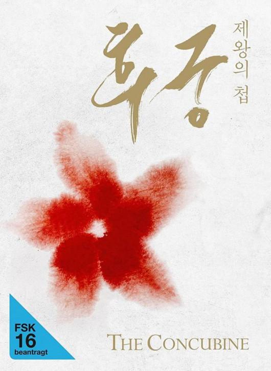 Die Konkubine - Limited Mediabook Edition [Blu-ray+DVD]