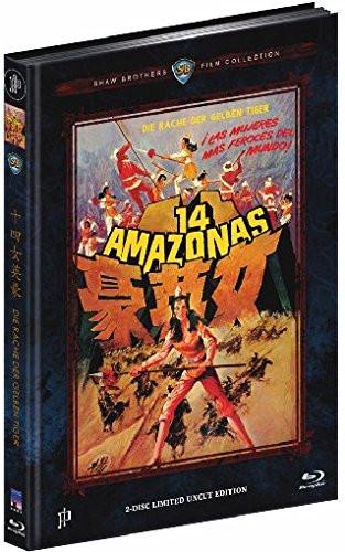 Die Rache der gelben Tiger - Mediabook - Cover A [Blu-ray+DVD]