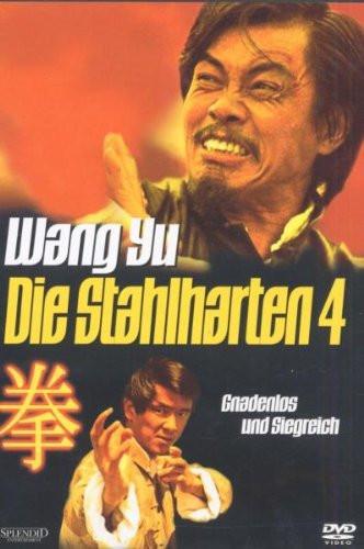 Die stahlharten 4 [DVD]