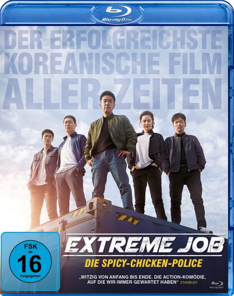 Extreme Job - Spicy-Chicken-Police [Blu-ray]