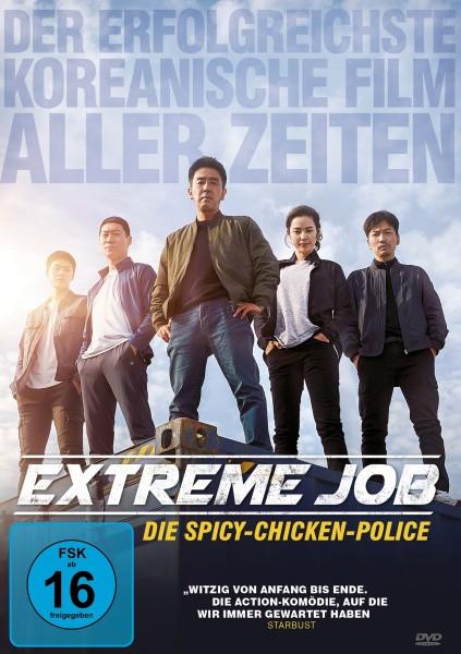 Extreme Job - Spicy-Chicken-Police [DVD]