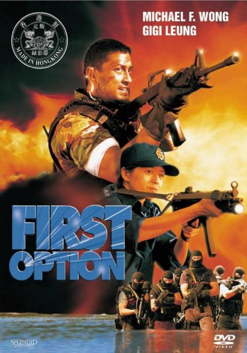 FIRST OPTION [DVD]