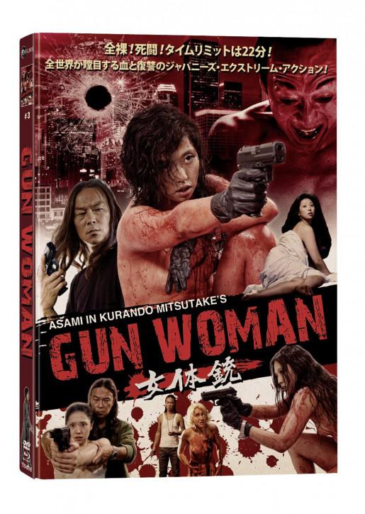Gun Woman - Mediabook - Cover B [Blu-ray+DVD]