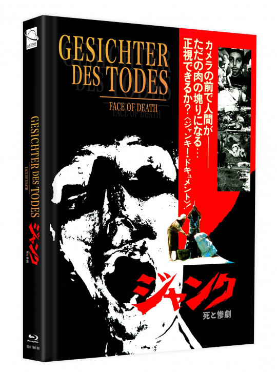 Gesichter des Todes (Faces of Death) - Mediabook - Cover E [Blu-ray+DVD]