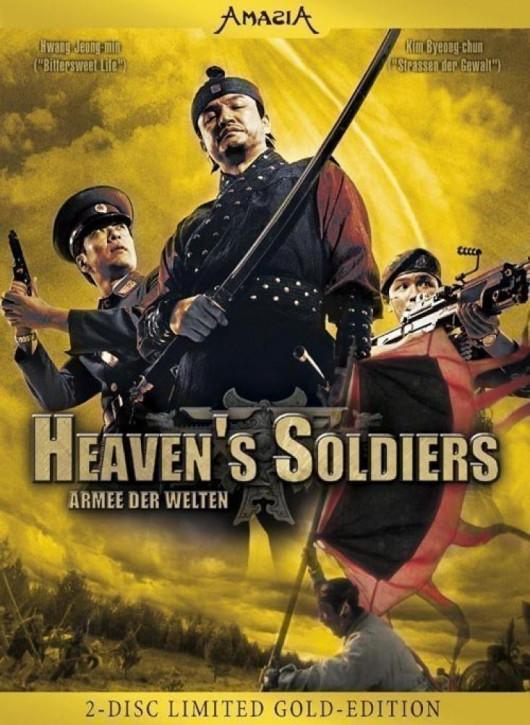 Heavens Soldiers - Armee der Welten [DVD]