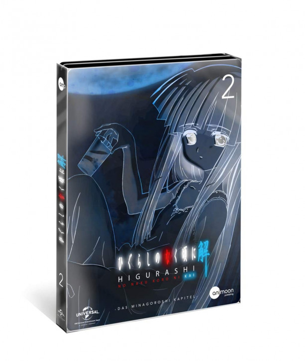 Higurashi Kai Vol.2 (Steelcase Edition) [DVD]