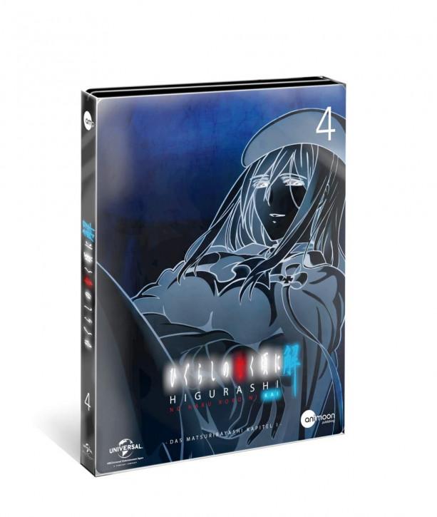 Higurashi Kai Vol.4 (Steelcase Edition) [DVD]