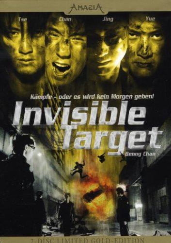 Invisible Target - [Limited Edition] [DVD]