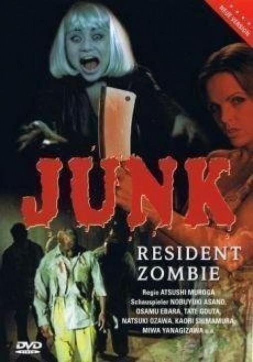 Junk - Resident Zombie [DVD]