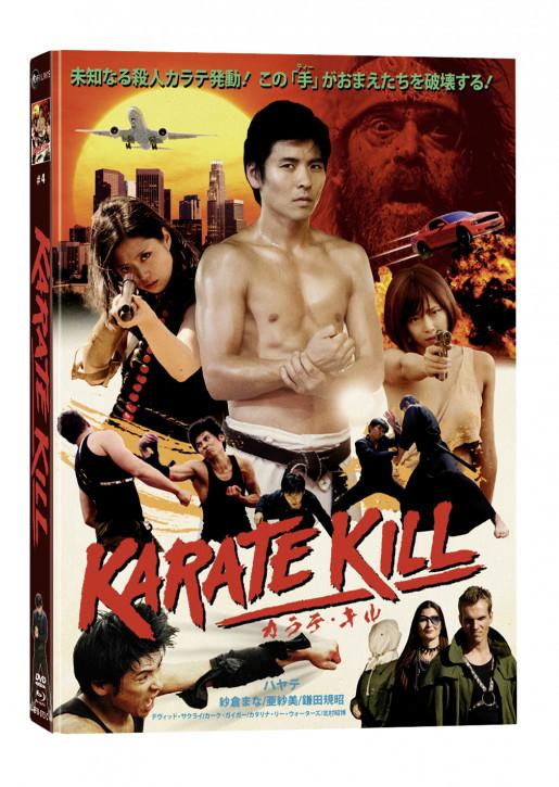 Karate Kill - Limited Mediabook Edition - Cover B [Blu-ray+DVD]
