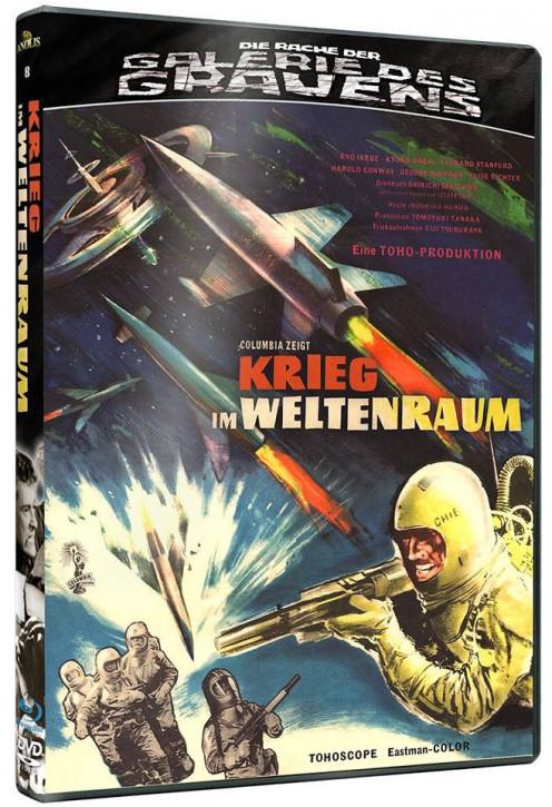 Krieg im Weltraum - Die Rache der Galerie des Grauens #8 [Blu-ray+DVD]