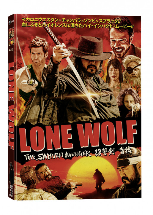 Lone Wolf – The Samurai Avenger - Limited Mediabook Edition [Blu-ray+DVD]