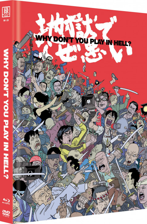 Why don't you play in Hell (OmU) - Limited Mediabook Edition - Cover A [Blu-ray+DVD]