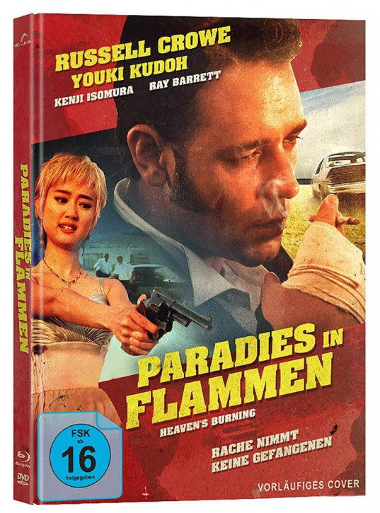 Paradies in Flammen - Mediabook [Blu-ray+DVD]