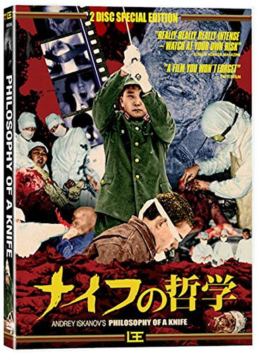 Philosophy of a Knife - Special Edition [DVD]