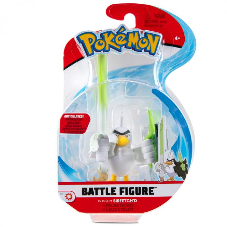 Pokemon Battle Feature Figure - Lauchzelot