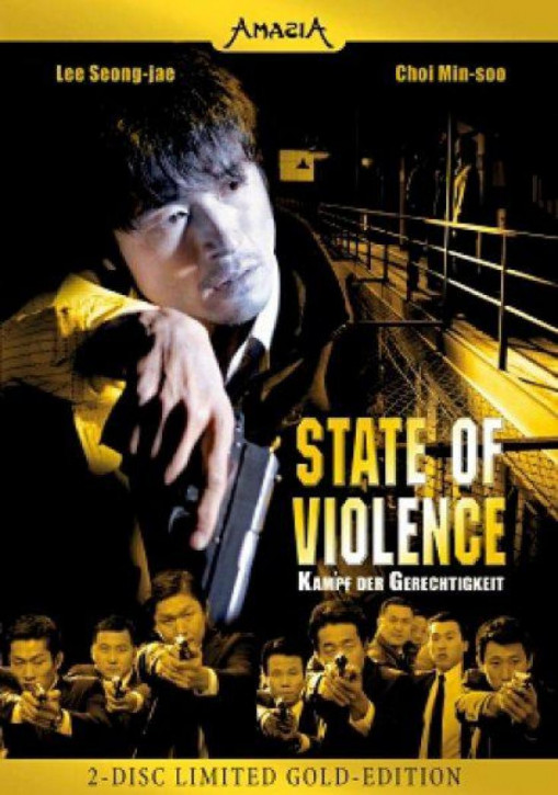 State of Violence (Amazia) [DVD]