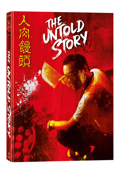 The Untold Story - Limited Mediabook Edition - Cover C [Blu-ray+DVD]