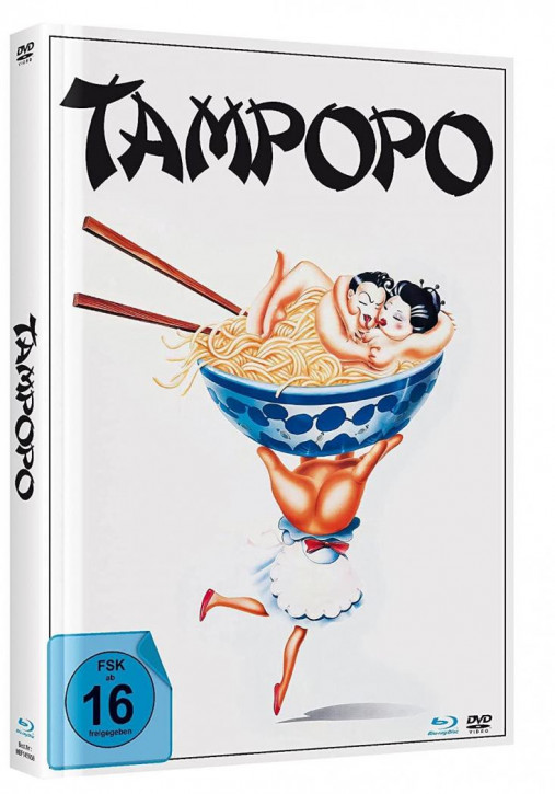 Tampopo - Mediabook - Cover A Blu-ray+DVD]