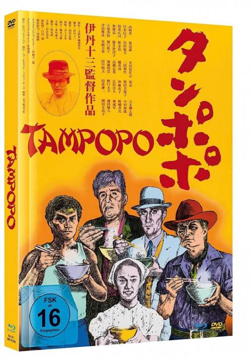 Tampopo - Mediabook - Cover B Blu-ray+DVD]