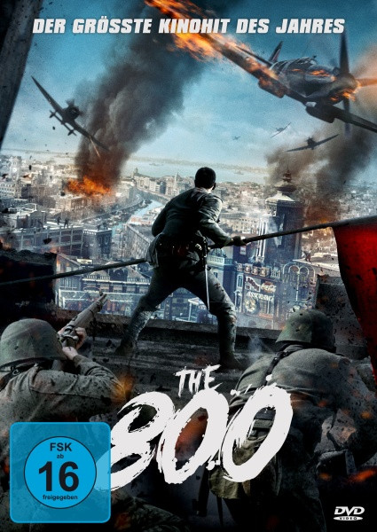 The 800 [DVD]