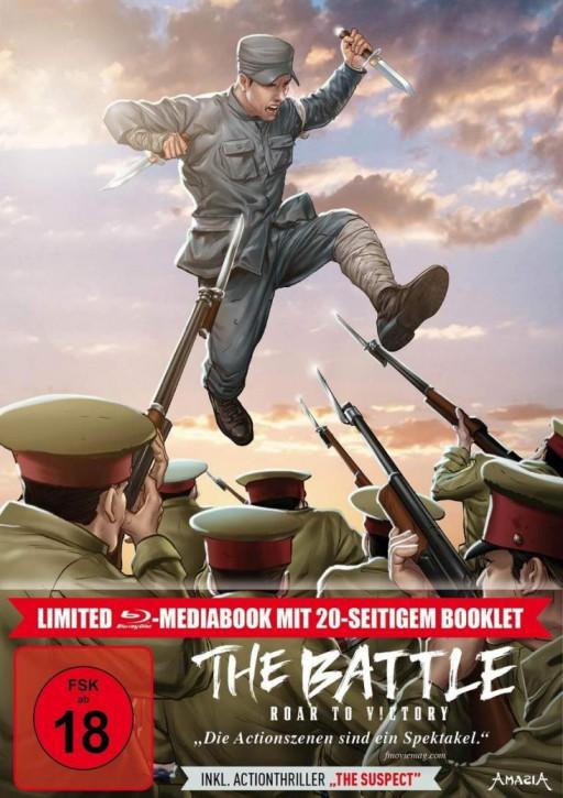 The Battle: Roar to Victory - Mediabook Edition [Blu-ray+DVD]