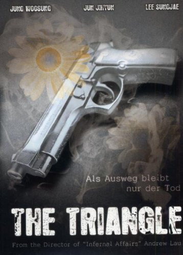 The Triangle [DVD]