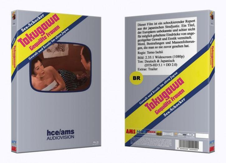 Tokugawa - Gequälte Frauen - Große Hartbox [Blu-ray]