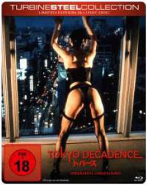 Tokyo Decadance - Die Trilogie (Future Pak) [Blu-ray]