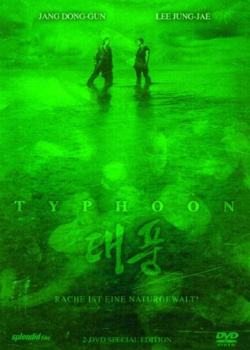 Typhoon [Special Edition] - [DVD]