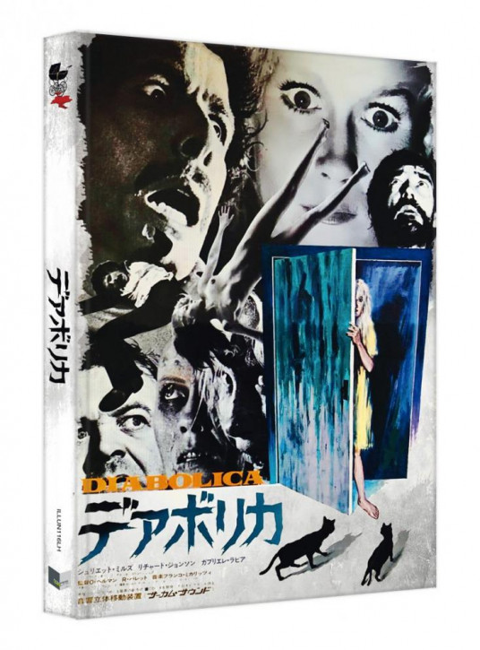 Vom Satan gezeugt - Limited Edition Mediabook - Cover H [Blu-ray+DVD]