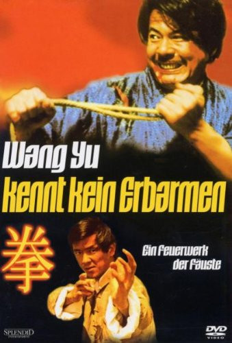 Wang Yu kennt kein Erbarmen [DVD]