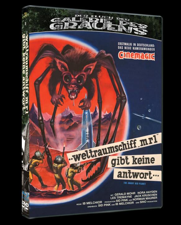 Weltraumschiff MR1 gibt keine Antwort  - Der Fluch der Galerie des Grauens #3 [Blu-ray+DVD]