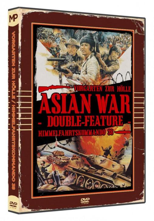 Asian War Double-Feature (Vorgarten zur Hölle & Himmelfahrtskommando 38) [DVD]
