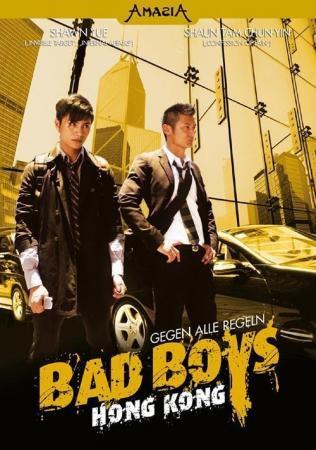 Bad Boys Hongkong [DVD]
