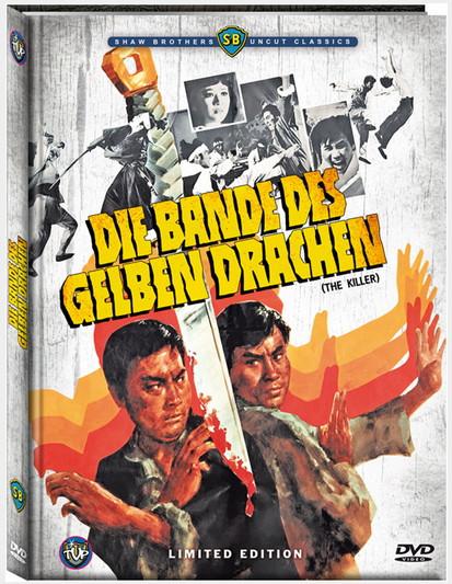 Die Bande des gelben Drachen - Limited Edition - Cover B [DVD]