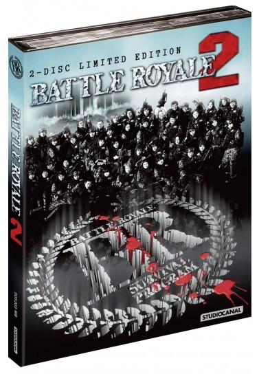 Battle Royale 2- Limited Edition - Cover B [Blu-ray+DVD]