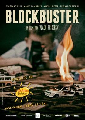 Blockbuster [DVD]