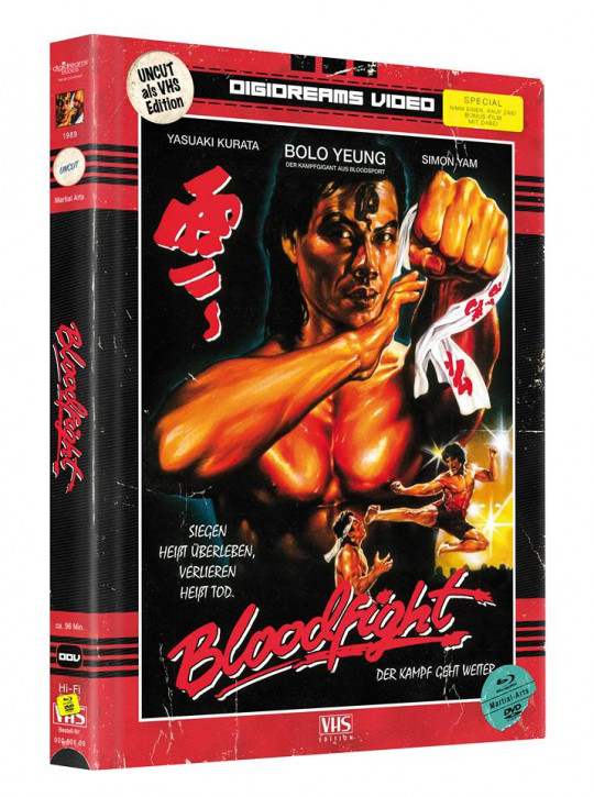 Bloodfight - Limited Mediabook VHS Edition [Blu-ray+DVD]