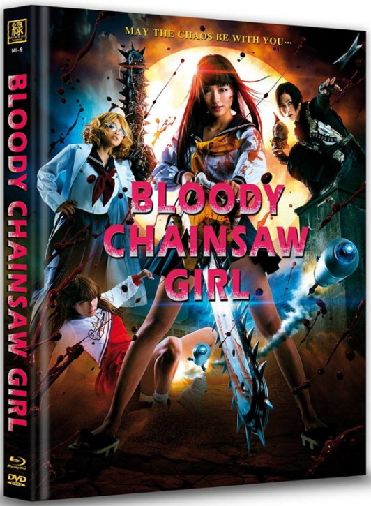 Bloody Chainsaw Girl - Limited Mediabook Edition (OmU) - Cover A [Blu-ray+DVD]