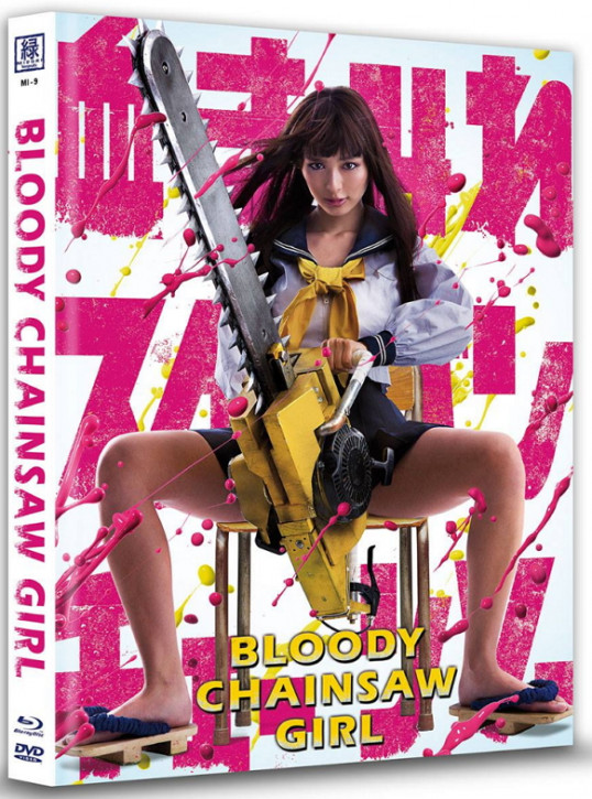 Bloody Chainsaw Girl - Limited Mediabook Edition (OmU) - Cover B [Blu-ray+DVD]