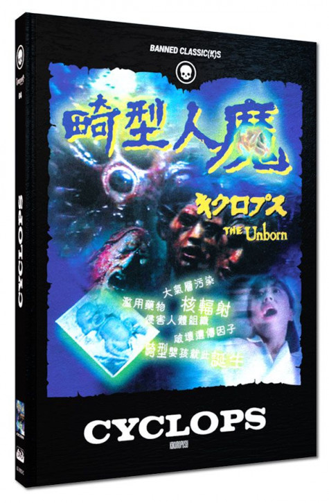 Cyclops - Limited Mediabook Edition - Cover C [Blu-ray+DVD]
