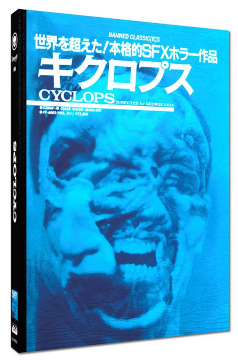 Cyclops - Limited Mediabook Edition - Cover D [Blu-ray+DVD]